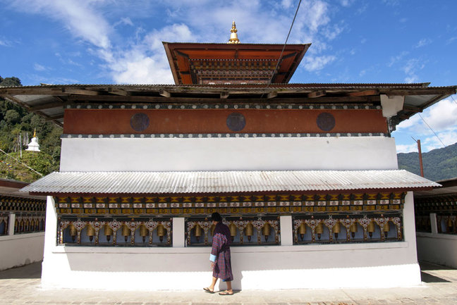 The Bhutan Journey - TransIndus