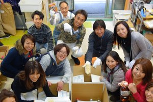Turning ''mottainai'' (waste) into ''arigatou'' (thanks): supporting food banking in Japan
